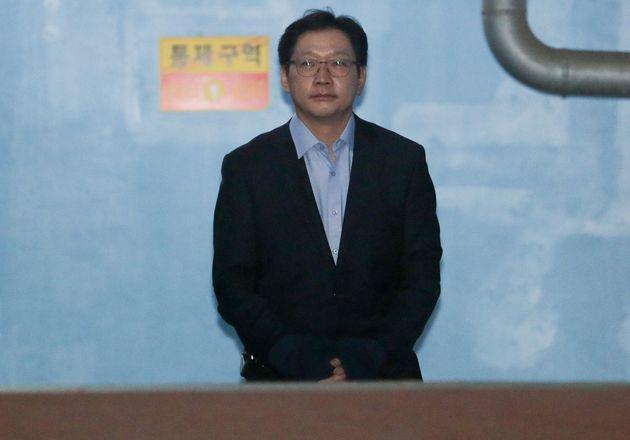 김경수 지사가 법정구속 37일만에 '보석'을