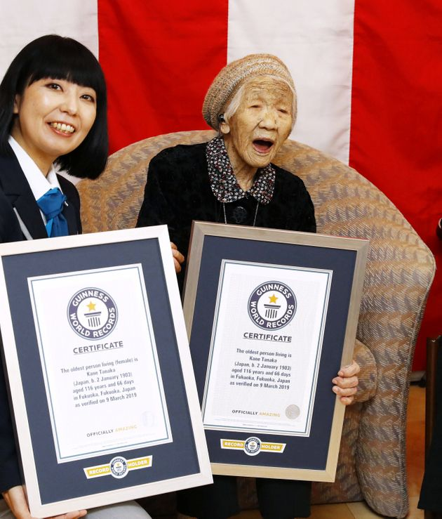 Γυναίκα στην Ιαπωνία ο γηραιότερος άνθρωπος του