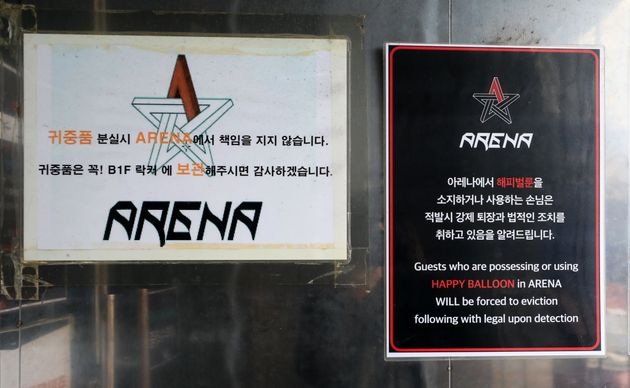 경찰, '승리 성접대 의혹' 클럽 아레나