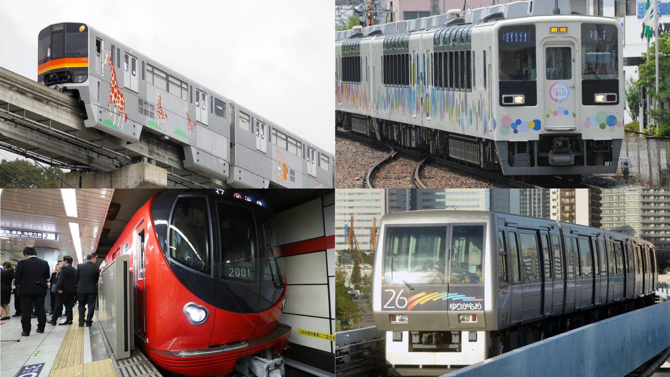 左上から時計回りに、多摩都市モノレール、東武伊勢崎線、ゆりかもめ、東京メトロ丸ノ内線