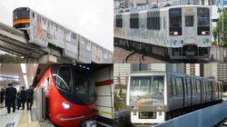 【3月11日午後2時46分】緊急停止訓練する首都圏の鉄道一覧