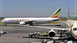 157명을 태운 에티오피아 비행기가