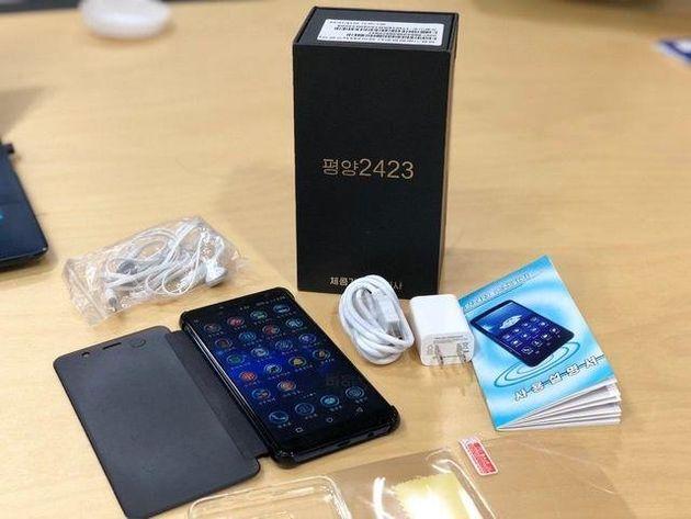 북한 최신형 스마트폰 평양 2423과 사용설명서