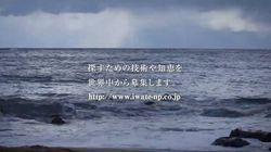 【東日本大震災】岩手日報、遺留品を探す技術を募集「洋服の切れ端でも戻ってきて」