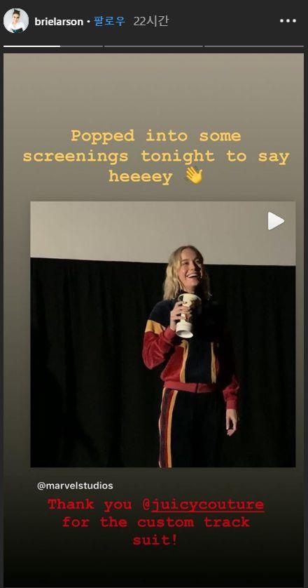 브리 라슨이 '캡틴 마블' 트레이닝복을 입고 극장에