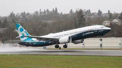에티오피아항공 추락 : '보잉 737 맥스' 기체 결함 의혹이