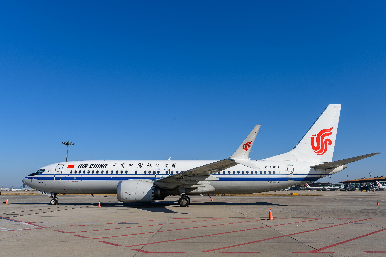 에티오피아항공 302편 추락 : '보잉 737 맥스' 기체 결함 의혹이 커지고