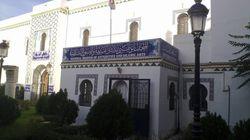 Les objets subtilisés au musée national des antiquités et des arts islamiques
