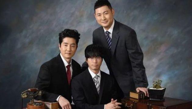 에픽하이 가족사진 촬영한 사진관은 아직 그룹 이름도 잘
