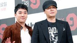 '주가 폭락' YG엔터테인먼트가 '공매도 과열종목'에