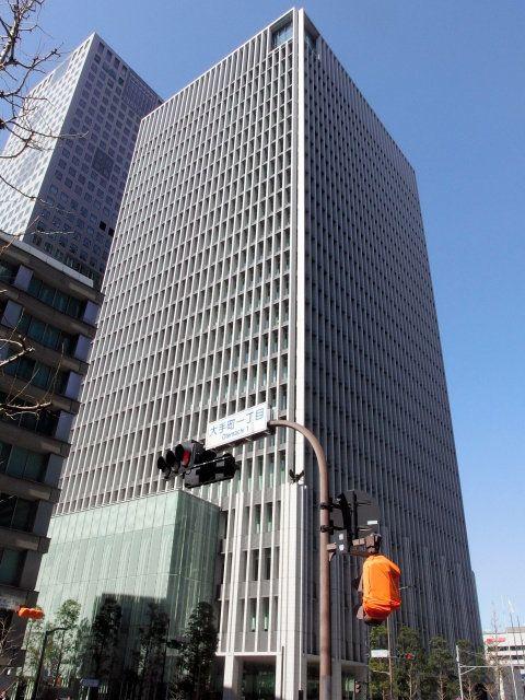 東京・大手町の経団連会館