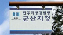 '코치 성폭행 폭로' 前유도선수 신유용 측 변호사가 본 사건의
