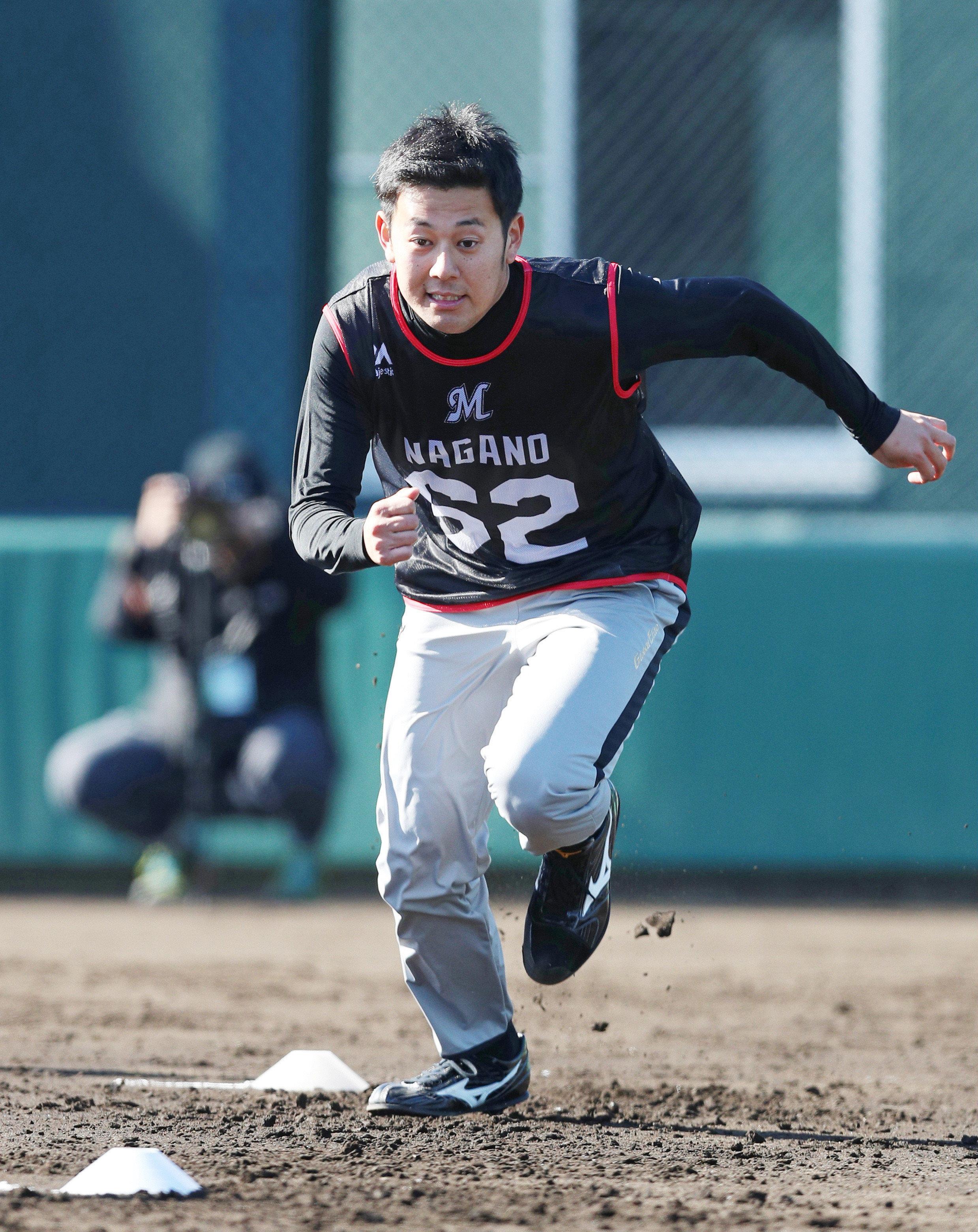 永野将司投手