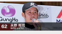 永野将司投手、広場恐怖症を公表した理由を投稿「受け止めて、モヤモヤを取ろうと思った」