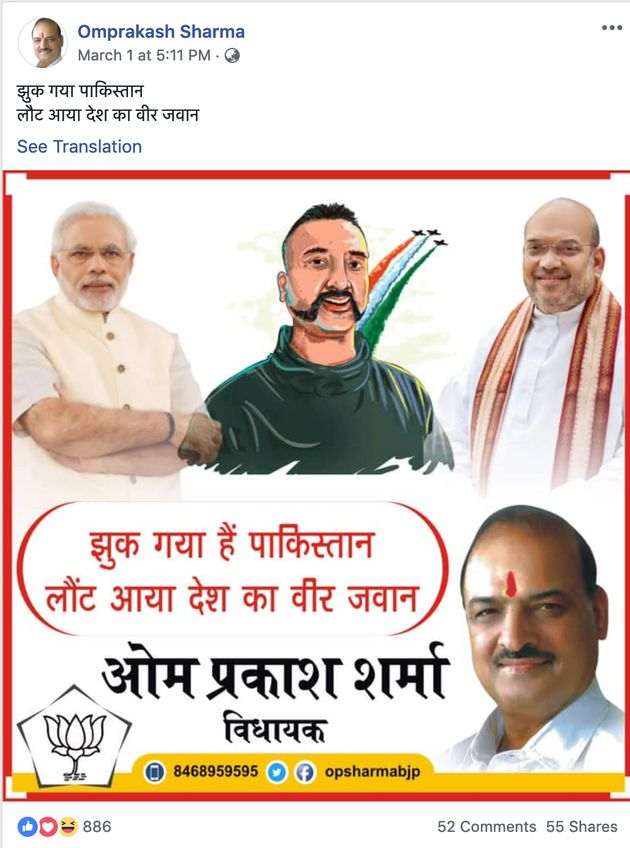 Election Commission Directs Facebook To Remove Posters With Abhinandan's