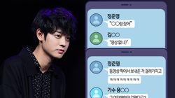 박상기 법무부 장관이 '정준영 불법촬영' 엄벌 의지를