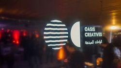 Oasis Créatives : Le Sud tunisien accueille la culture, sous toutes ses