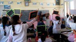 Suspension du financement des académies régionales, le ministère de l'Éducation