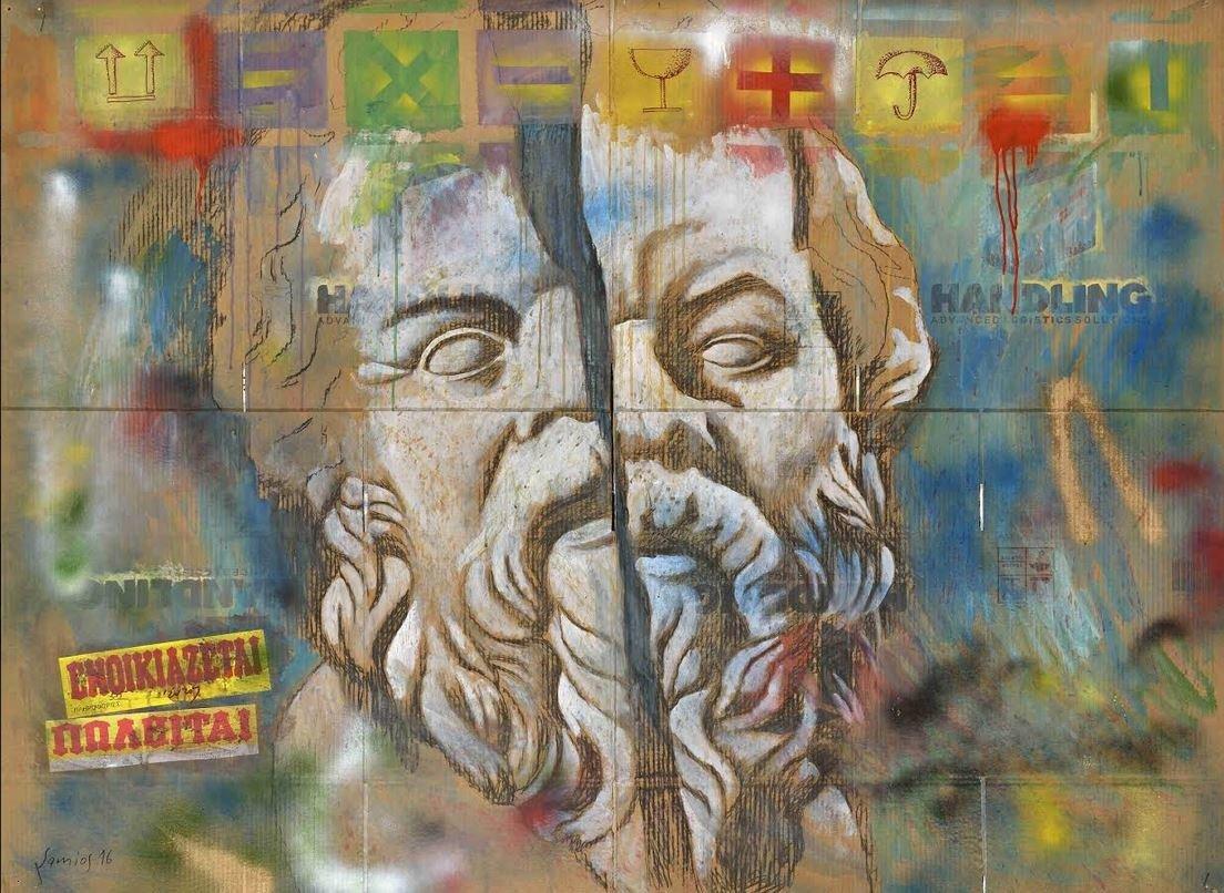 Σωκράτης, Μουσείο Λούβρου,...