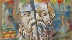 «Broken History - Σπασμένη Ιστορία»: Η νέα έκθεση του Παύλου Σάμιου στο Βυζαντινό