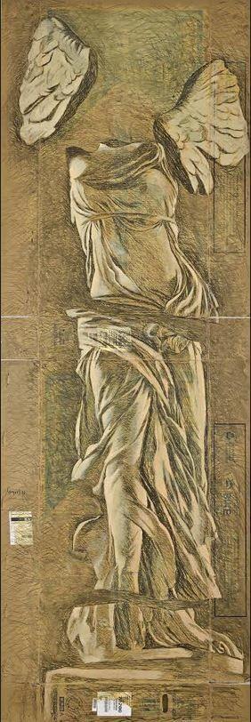 Νίκη Σαμοθράκης Μουσείο...