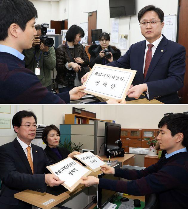 민주당과 한국당이 초유의 대치상황을 벌이고