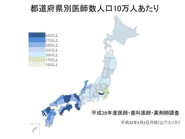 図1 都道府県別の医師数
