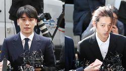 정준영 사건에 '불법촬영물 소지죄' 신설 의견
