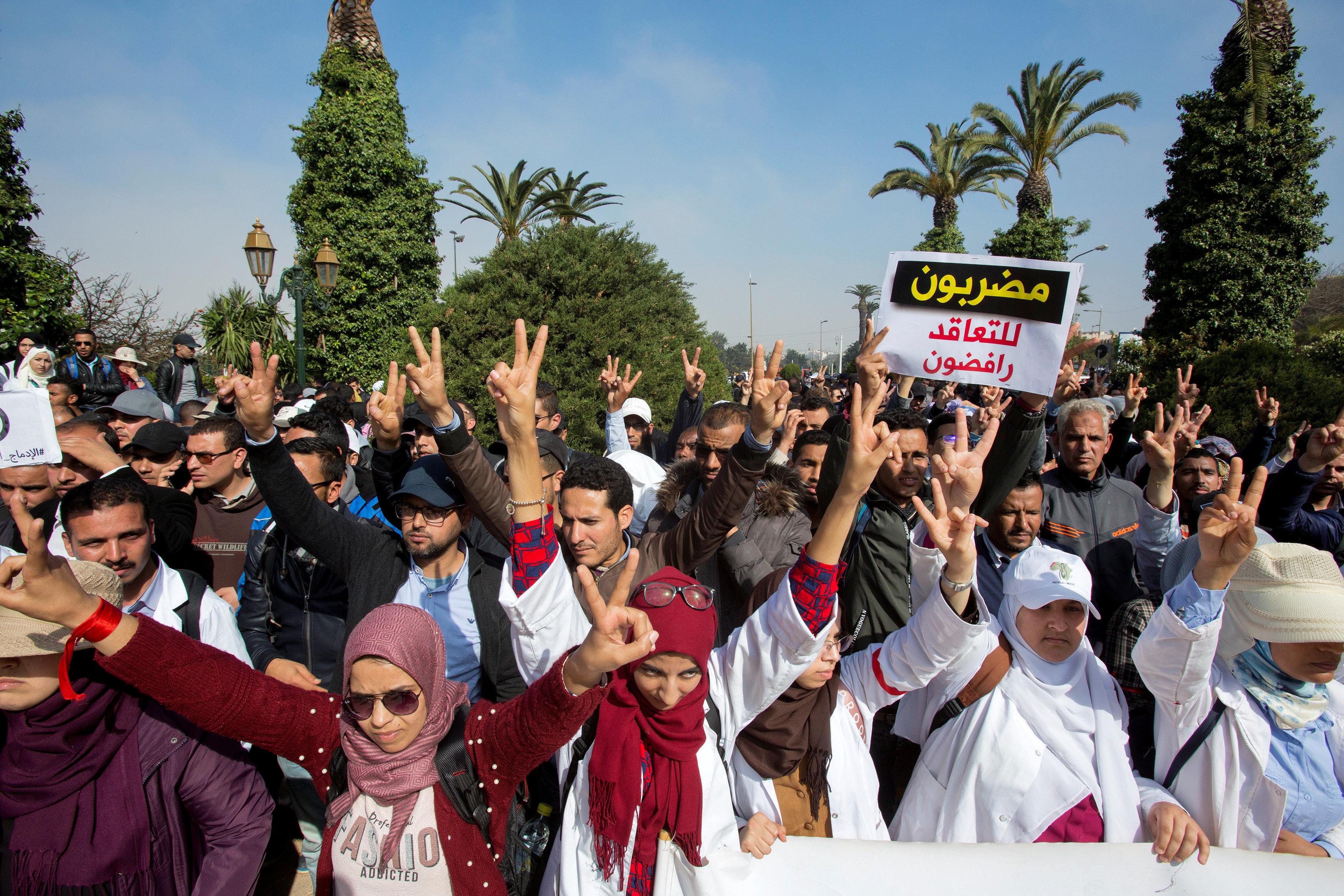 À Rabat, le 12 mars 2019, des enseignants contractuels protestent pour réclamer une sécurité...