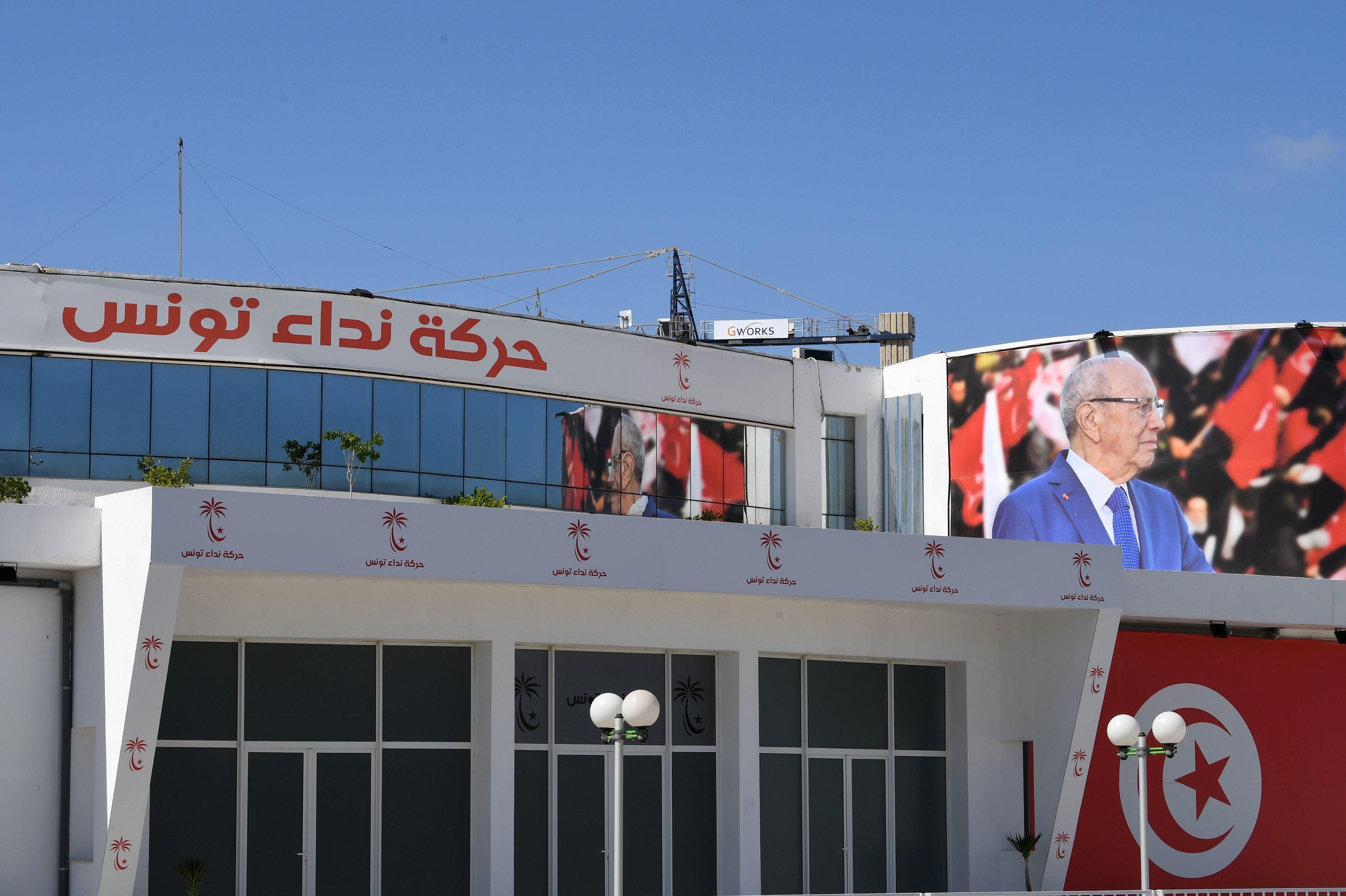 Le comité d'organisation du congrès de Nidaa Tounes