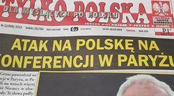 «Πως να εντοπίσετε έναν Εβραίο» - Οργή στην Πολωνία με πρωτοσέλιδο