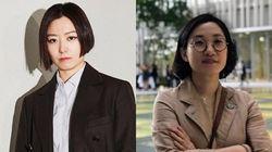 '최초' 국립현대의 '올해의 작가상' 후보는 모두