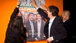 ENCUESTA: ¿Cuál es el peor cartel de las elecciones