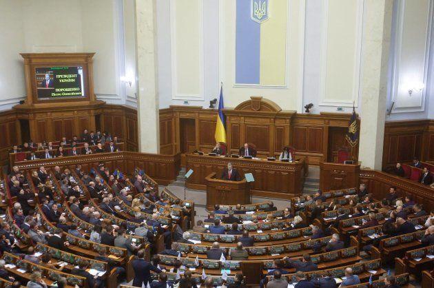 El Parlamento ucraniano aprueba el estado de