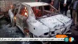 La ola de protestas en Irán deja al menos 21 muertos y un millar de