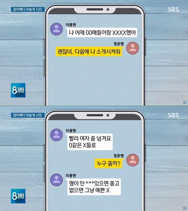 단순 친분? SBS뉴스