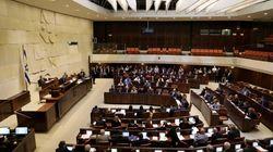 El Parlamento israelí da un primer apoyo a la pena de muerte contra los