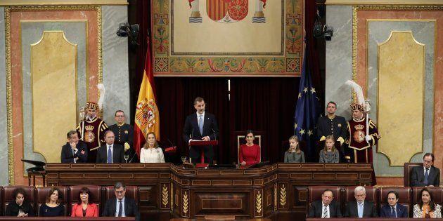 El Rey Felipe VI, durante su discurso hoy en la solemne conmemoración del 40 aniversario de la