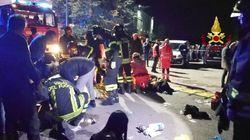Seis muertos y decenas de heridos tras una estampida en un concierto en