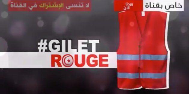 Imagen de los chalecos rojos difundida por las redes sociales de
