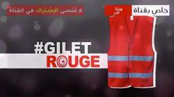 Nacen en Túnez los 'chalecos rojos', que animan a protestar como en