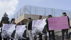 AI pide la liberación de la adolescente palestina detenida tras golpear soldados