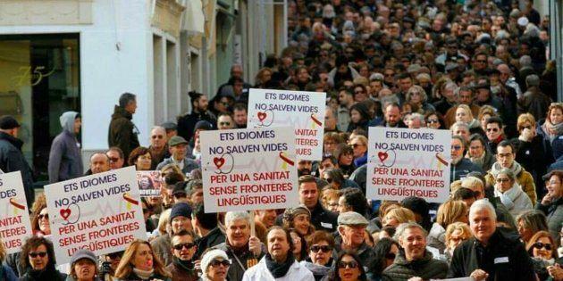 La creadora de 'Pretty Ballerinas', en contra de exigir catalán para trabajar en la sanidad pública de