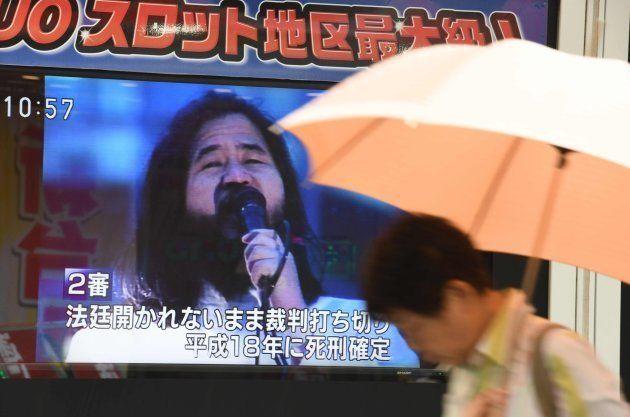 Shoko Asahara, el 'iluminado' cuya secta aterrorizó Japón con gas