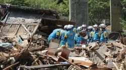 Japón busca a cerca de 130 personas desaparecidas tras las intensas