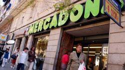 Mercadona comienza a contratar trabajadores para su apertura en