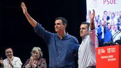El PSOE estudia una candidatura al Ayuntamiento de Madrid que sume fuerzas