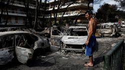 Grecia recibe ofertas de ayuda y llamadas de solidaridad de toda
