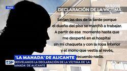 La víctima de La Manada de Alicante: