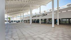 Un exercice de gestion de crise grandeur nature a eu lieu à l'aéroport Mohammed